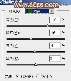 ag亚游官网平台 28