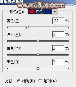 ag亚游官网平台 13