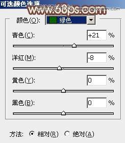 ag亚游官网平台 21
