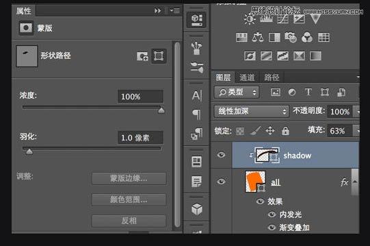 photoshop设计立体质感的盒子图标 photoshop设计绚丽大气的蓝色光晕