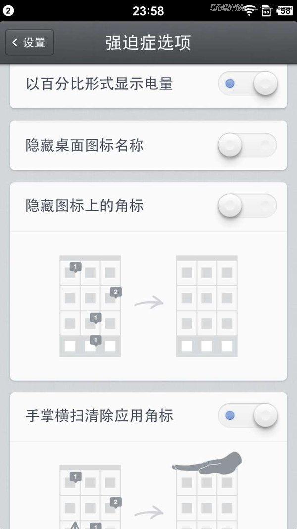 詳細解析鎚子手機的交互及上手體驗