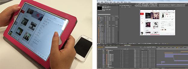 詳細解析雲音樂iPad設計總結分享
