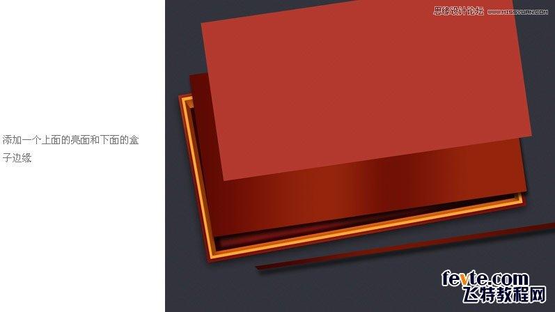 礼盒矢量icon