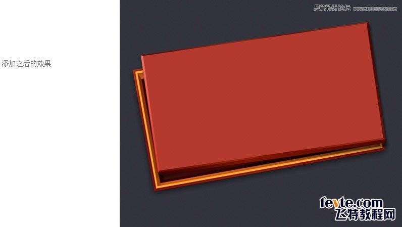 photoshop绘制立体效果的礼盒包装