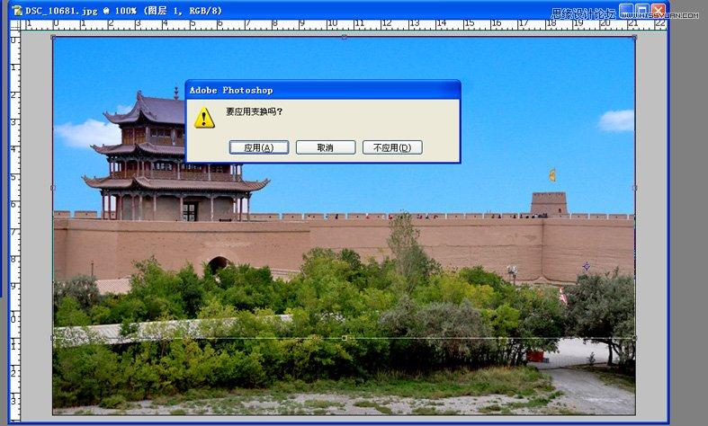 Photoshop給照片添加藍天和白雲背景