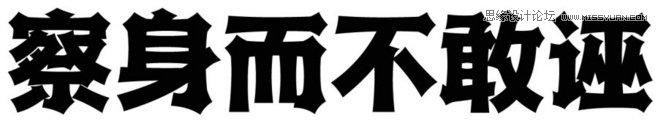 哥特中文字Quester方案的緣起和分析