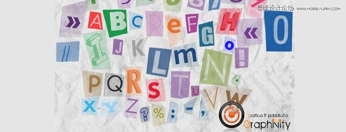 炫彩手绘图案字母设计笔刷