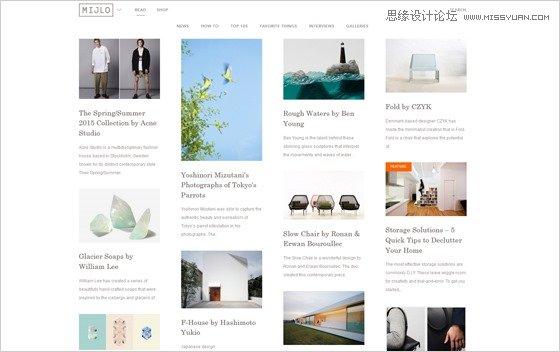 详细解析新闻类网站风格设计原则
