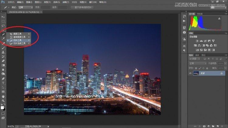 Photoshop巧用一张图片记录不通的时间表现