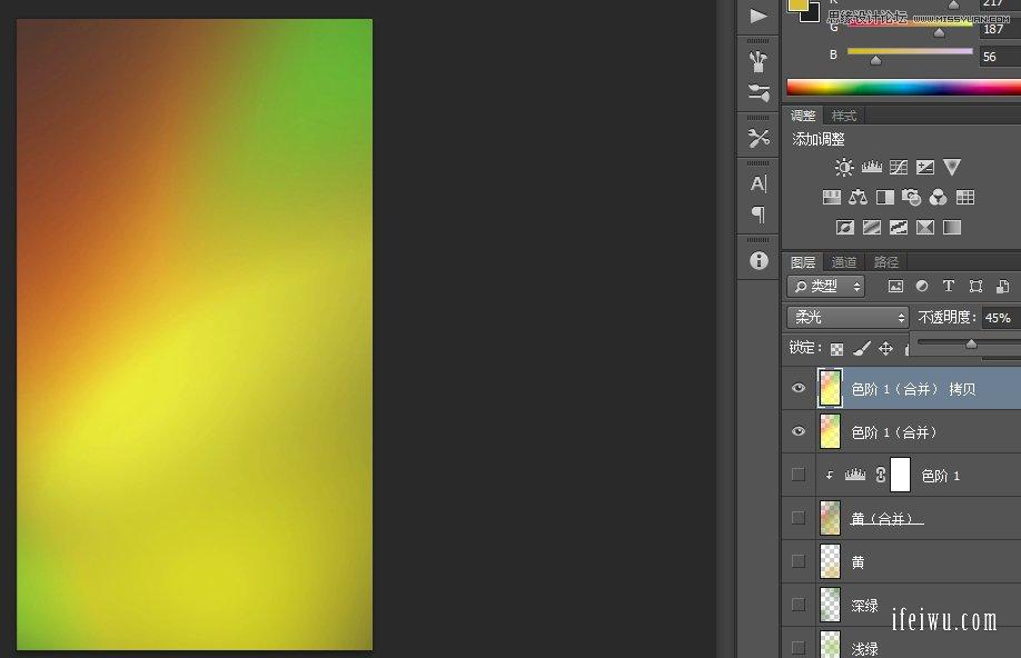 Photoshop制作简单的渐变背景效果 (转载) 8