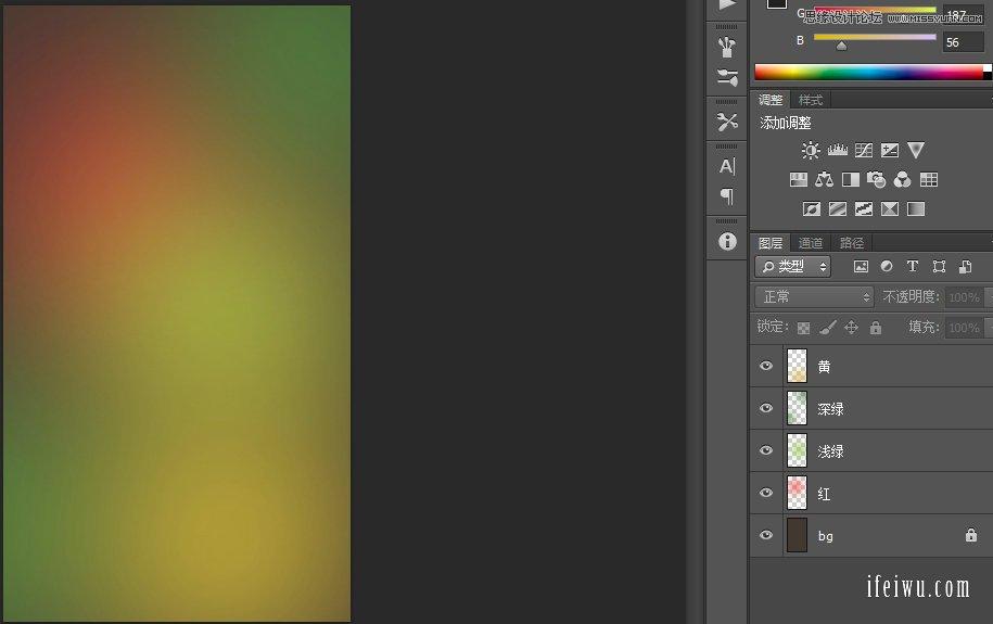 Photoshop制作简单的渐变背景效果 (转载) 5