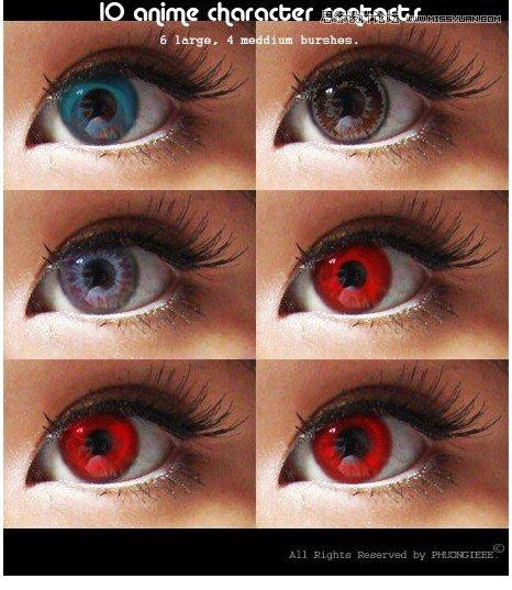 [ PSブラシ ]美しい目とブラシのレンズ