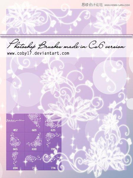 星光和小花朵装饰笔刷 高清晰云朵和云彩装饰笔刷 可爱的卡通蝴蝶结