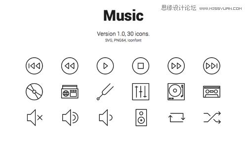 iconfont制作-如何制作iconfont/logo制作/iconfont