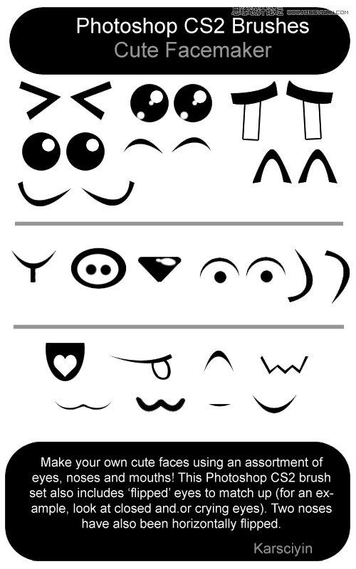 可爱的搞笑表情设计笔刷