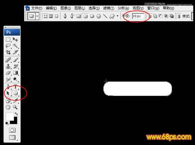 """最终效果  1、新建一个1000 * 1000像素,分辨率为72的画布,背景填充黑色。 新建一个组,在组里新建一个图层,把前景色设置为白色,选择圆角矩形工具,把半径设置为10 PX,然后拉一个圆角矩形,如下图。  2、再选择圆角矩形工具,属性栏设置一下半径及其它参数,然后在中间拉一个稍小的圆角矩形,如图2,3。   3、在缩略图上右键,选择""""栅格化图层""""。  4、选择矩形选框工具,选取中间的一部分,然后按住Alt + Shift键,用移动工具水平复制,如图5,6。   5、按Ctr"""
