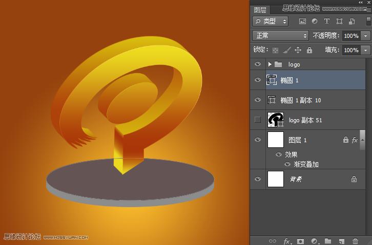 设计教程>photoshop制作地质立体的质感倾角公式绘制图标剖面金色换算效果图片