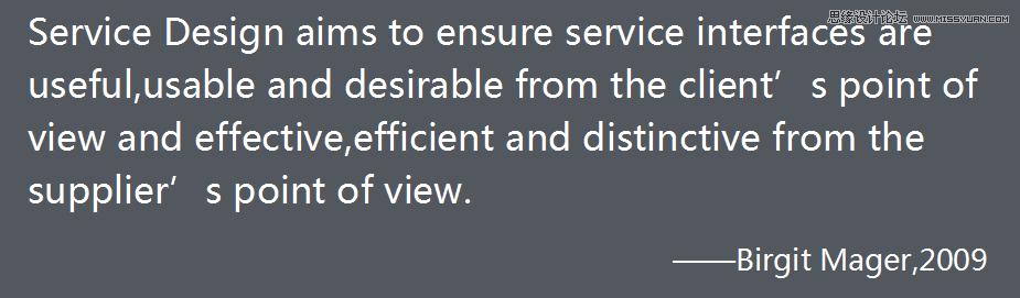 淺談網頁交互設計的未來之服務設計