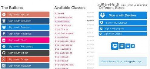 金沙澳门官网下载app 84