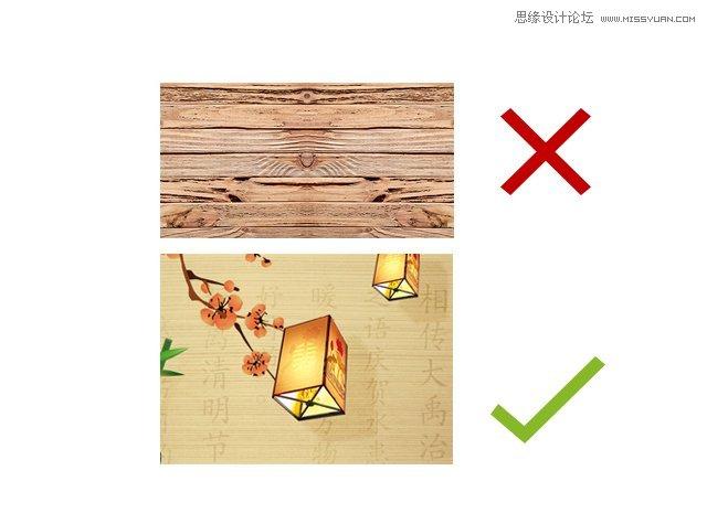 詳細如何注重設計的細節來提升品質