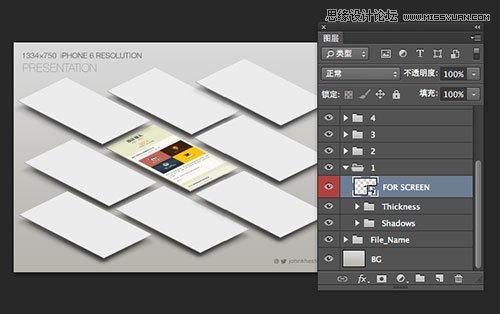 詳細解析iPhone6智能對象模板的使用教程