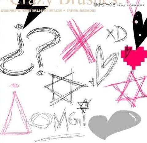 卡哇伊手绘图标设计笔刷