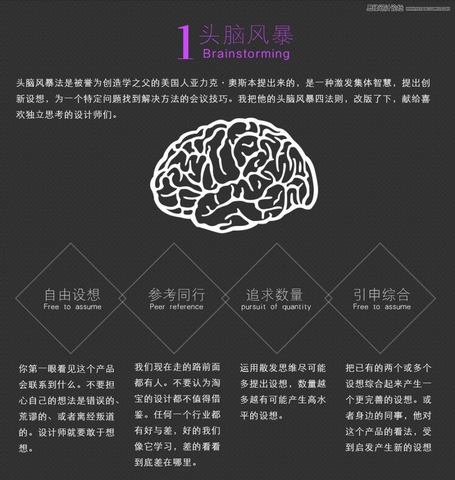 淺談淘寶鑽展圖海報設計思路分享