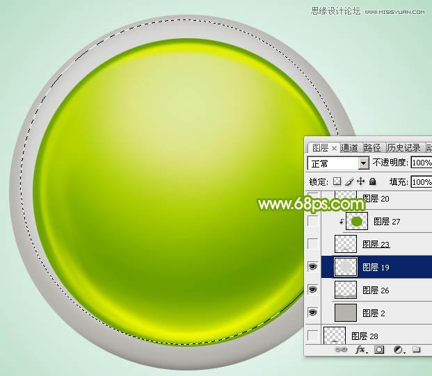 Photoshop設計綠色立體風格的水晶球