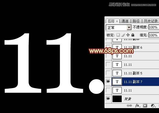优盈彩票app下载安装 12