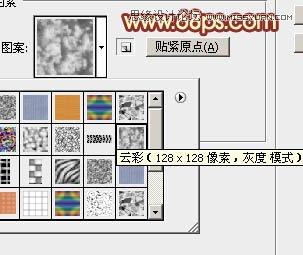 优盈彩票app下载安装 23