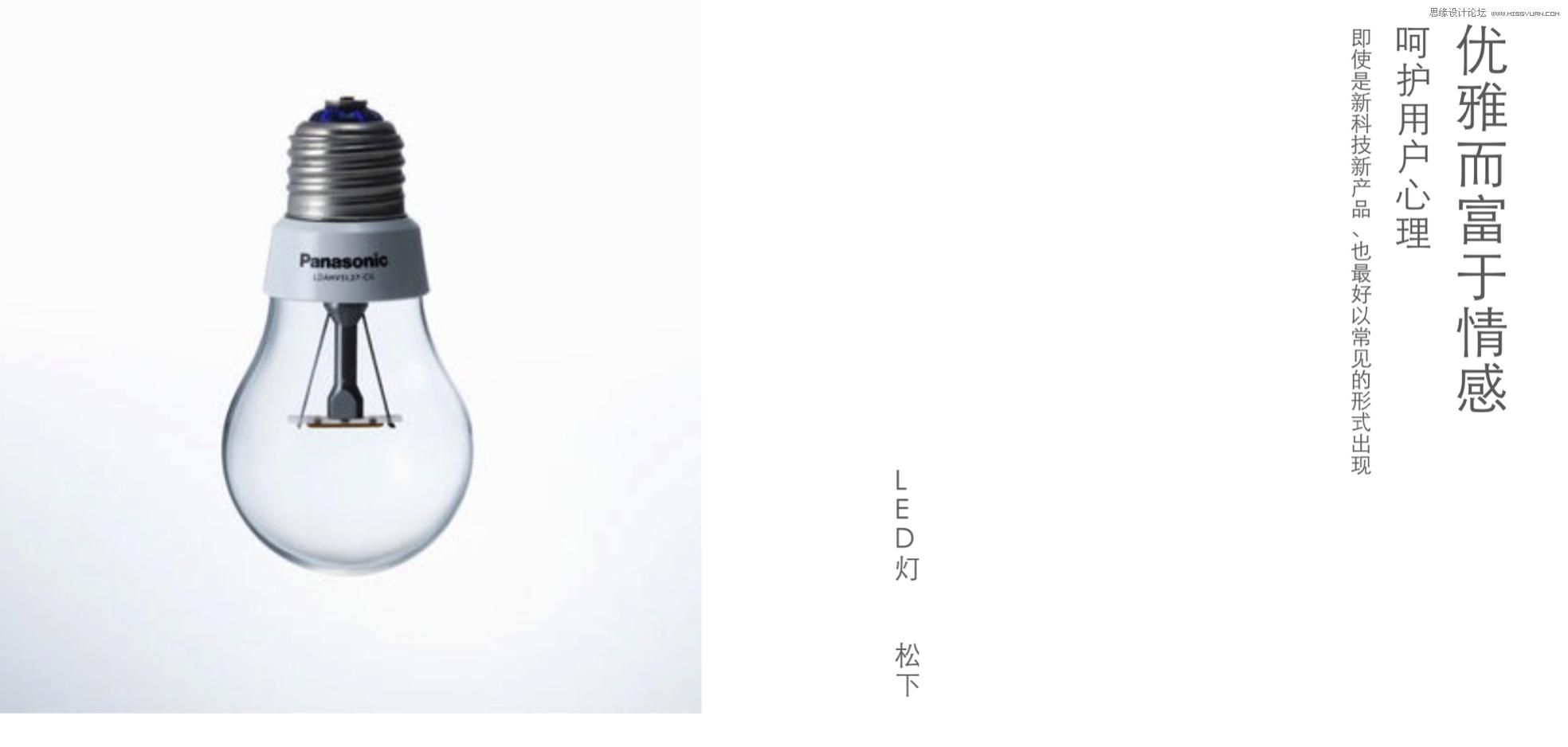 詳細解析設計中簡樸風格的起源和未來