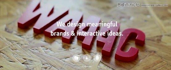 淺談品牌運營專題的5個設計規律