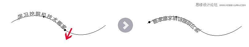 澳门皇冠最新备用网址首页 11