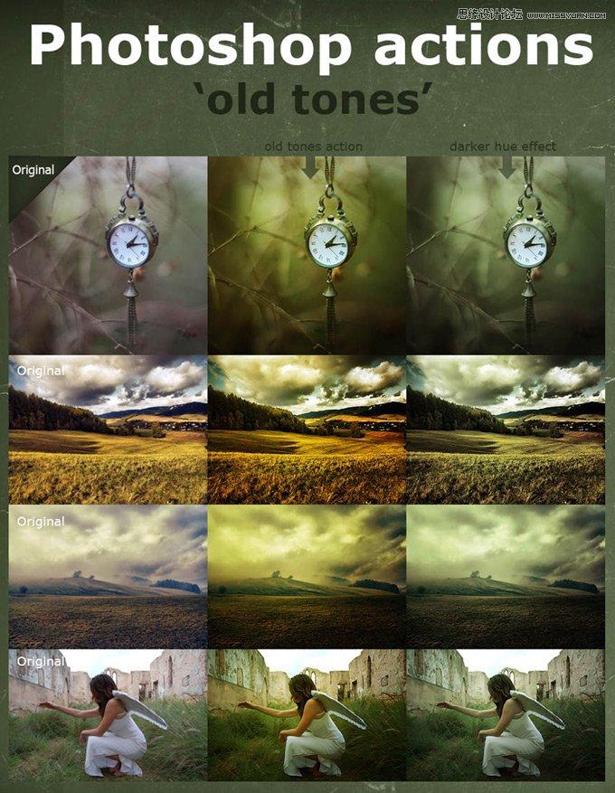 数码照片质感冷色效果调色动作