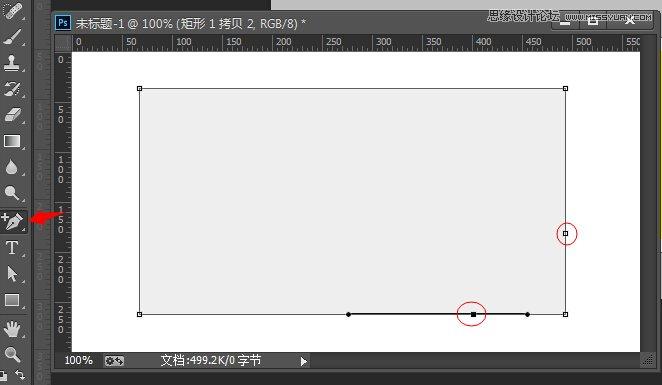 photoshop制作立体效果的照片边框效果(2)
