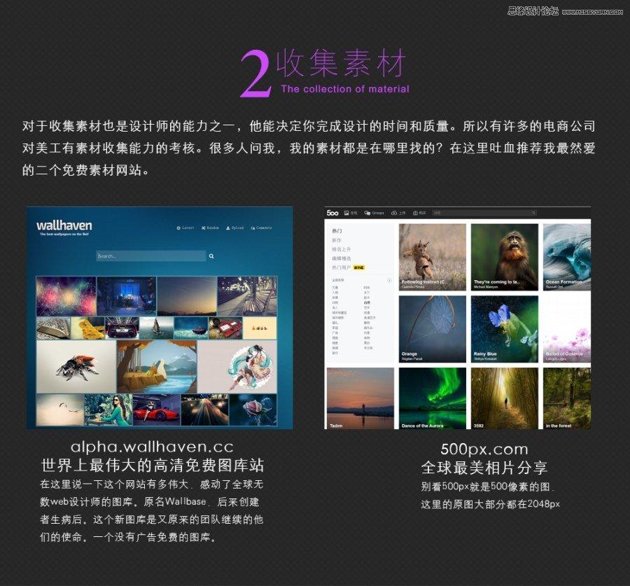 photoshop设计时尚的电商化妆品海报教程