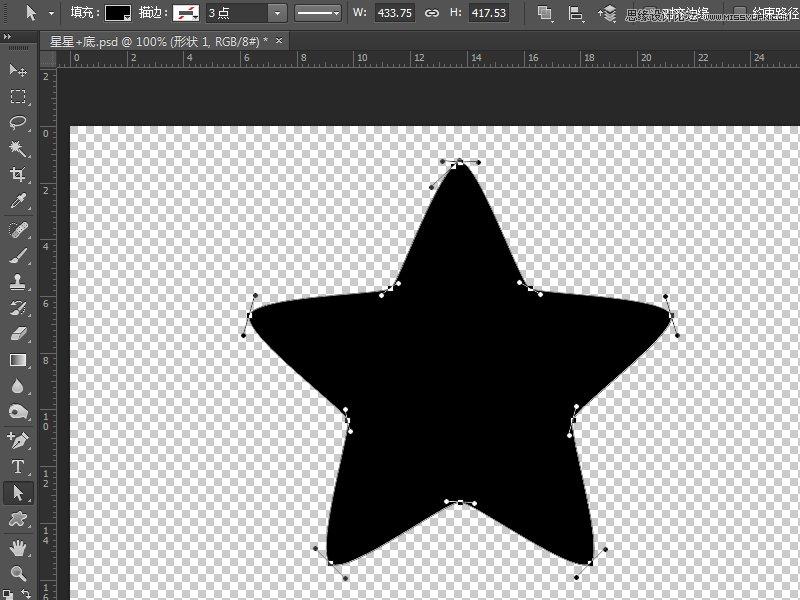 Photoshop製作可愛的小星星教程
