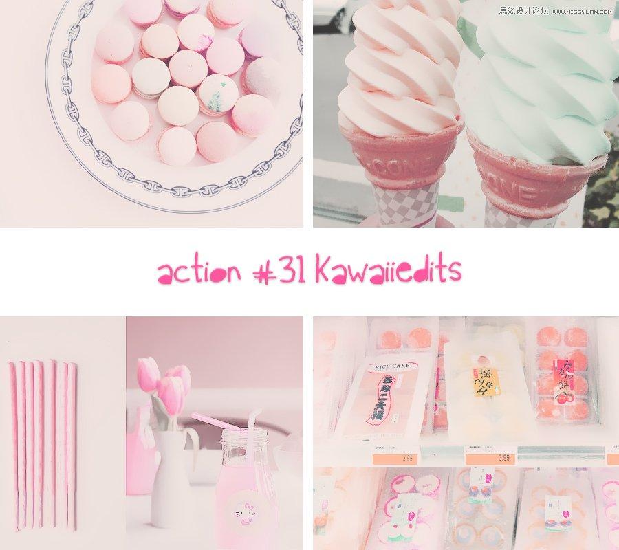 31款温馨淡雅的粉色效果调色动作