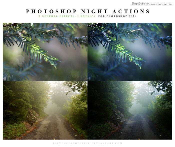 风景照片唯美青色效果调色动作