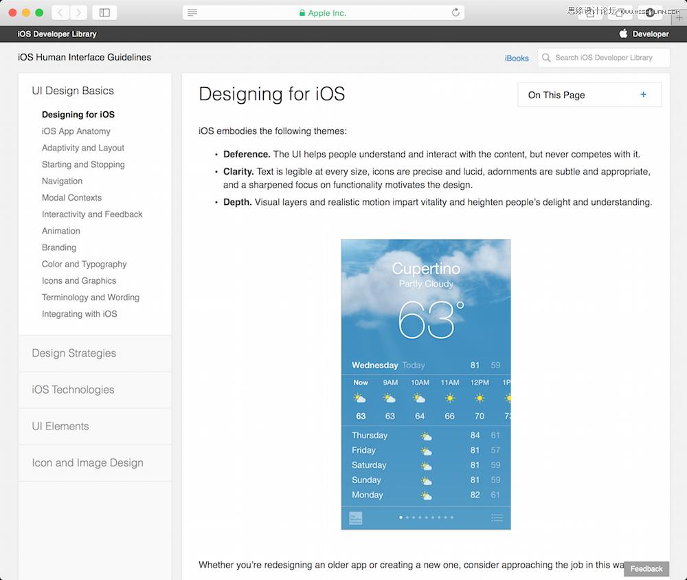 浅谈如何学习ios8的界面和布局设计