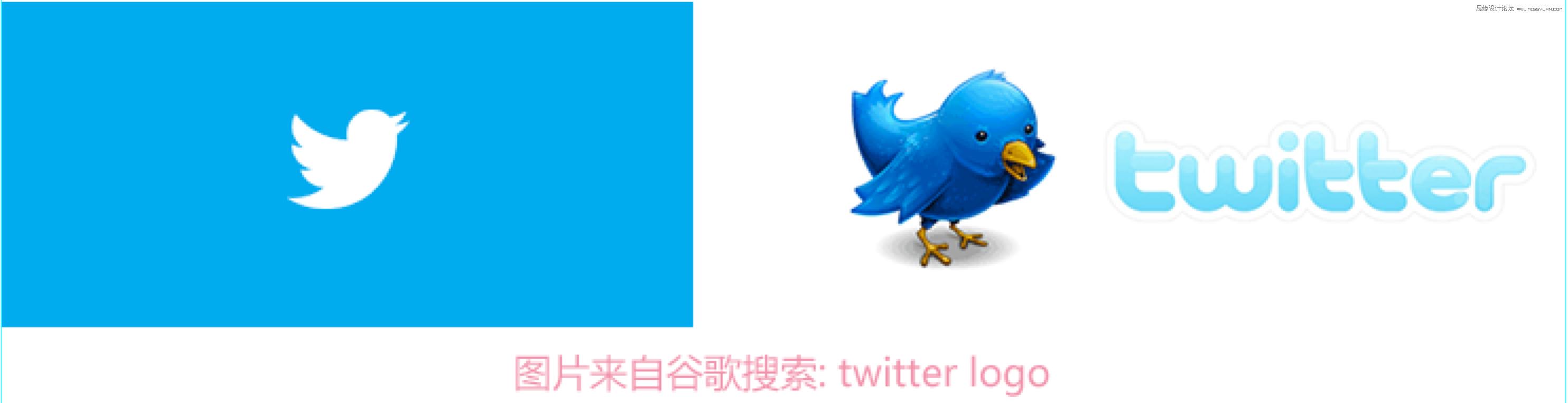 虽然大家很少看到,但是一定知道这是twitter的logo,它足够扁平了对吗?它能看出来是一只小鸟,能想象到大家在twitter上叽叽喳喳的说话,非常成功,而且采用了扁平化设计也是非常正确,它让每个用户自己联想自己是什么样的鸟,雄鹰还是孔雀还是麻雀;可以让用户设定自己是什么颜色,是幸福的蓝色还是七彩的还是其他。扁平带给人无限的想象空间,说的俗一点就是个性化定制。如果将其拟物化,它的定位就是准确的蓝色麻雀,而这个形象会因为大众的不同审美存在不同的喜好,它不会优于扁平化的设计。而这,和科技本身似乎没什么关系