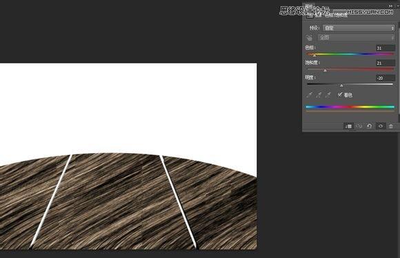 Photoshop繪製逼真的日曆桌面圖片教程