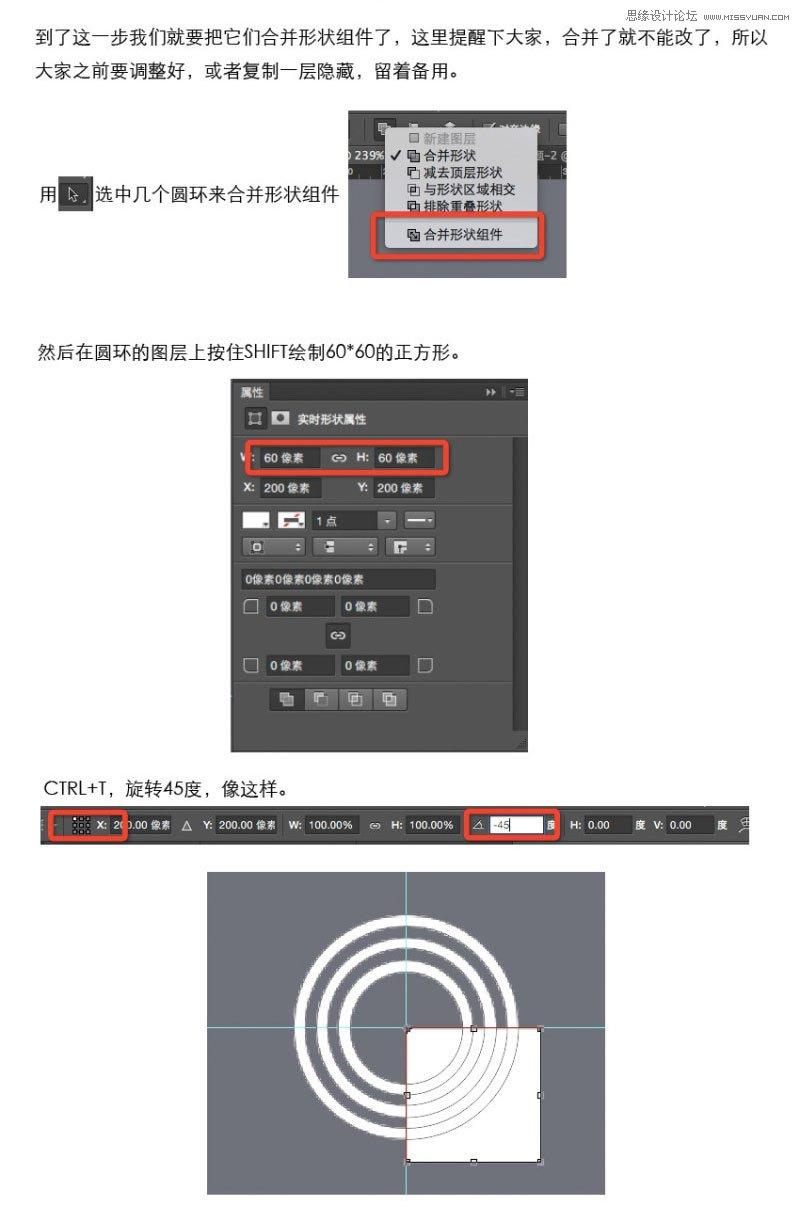 Photoshop繪製簡潔風格的音量圖標