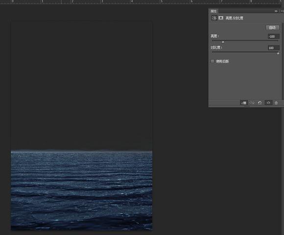 Photoshop設計時尚的禁閉島電影海報效果