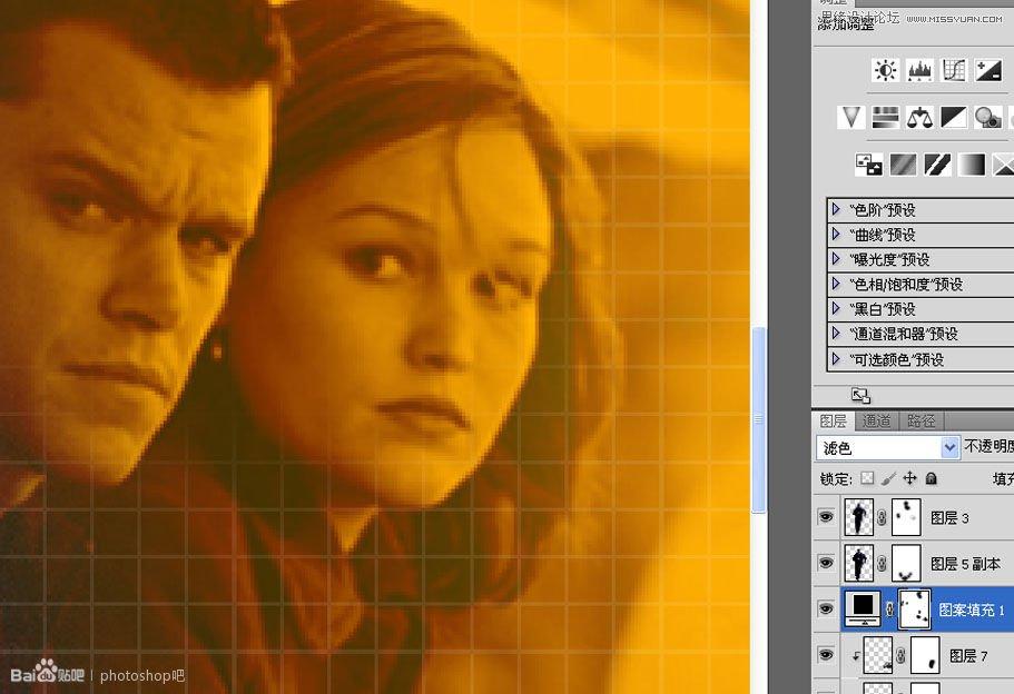 Photoshop設計復古風格的諜影重重電影海報