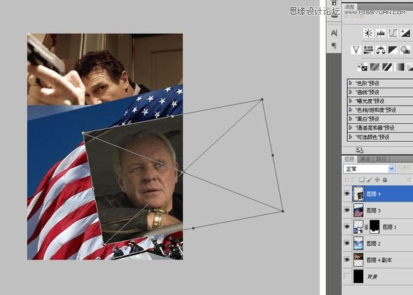 Photoshop设计刺客的子弹好莱坞电影海报,PS教程