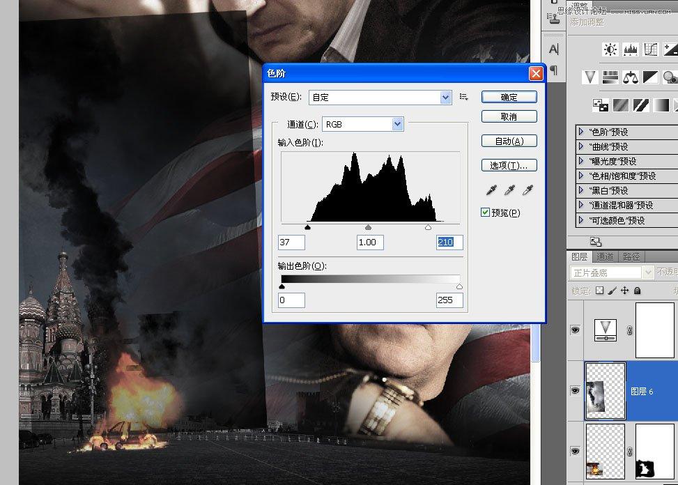 Photoshop設計刺客的子彈好萊塢電影海報