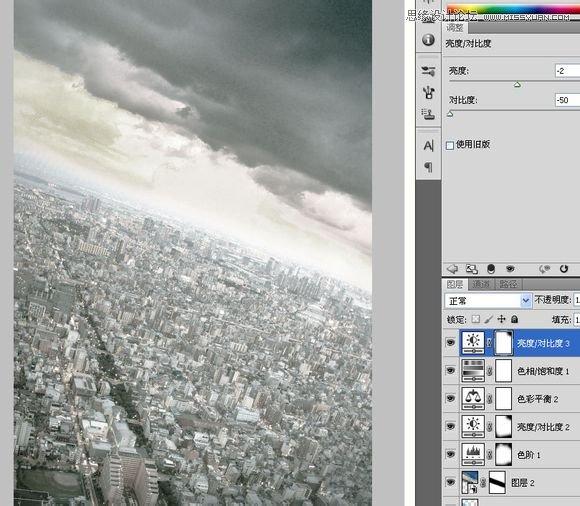 Photoshop製作紅色機尾好萊塢電影海報