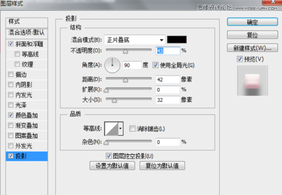 Photoshop设计立体时尚的软件APP图标,PS教程