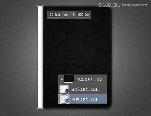 Photoshop繪製精緻的筆記本圖標教程